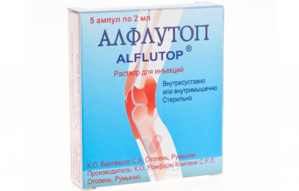 Алфлутоп (ампулы) р-р для инъекций