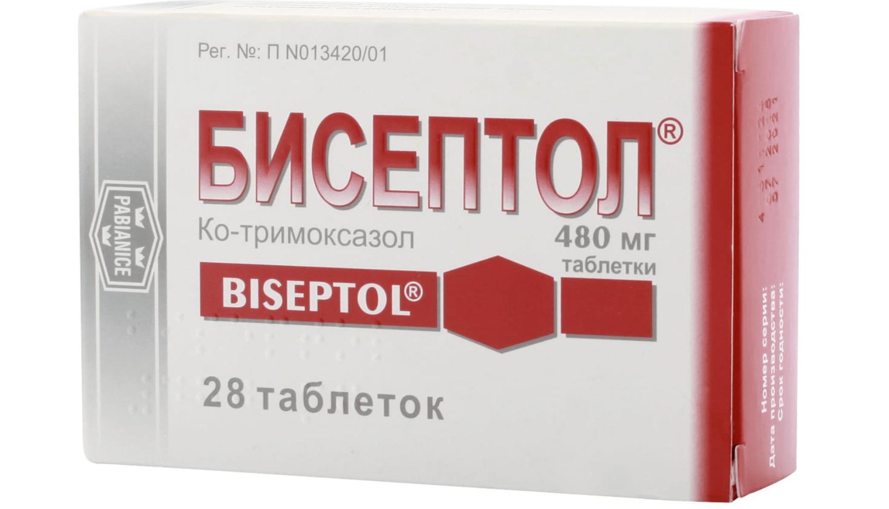 Бисептол Ко-тримоксазол