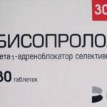 Таблетки Бисопролол 2,5 мг