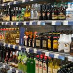Индексация МРЦ на алкоголь