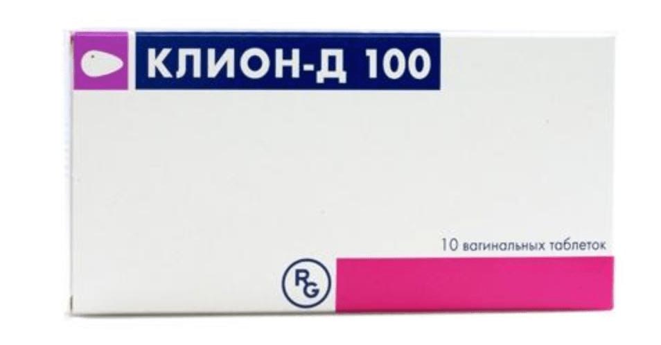 Свечи Клион-Д 100 с метронидазолом