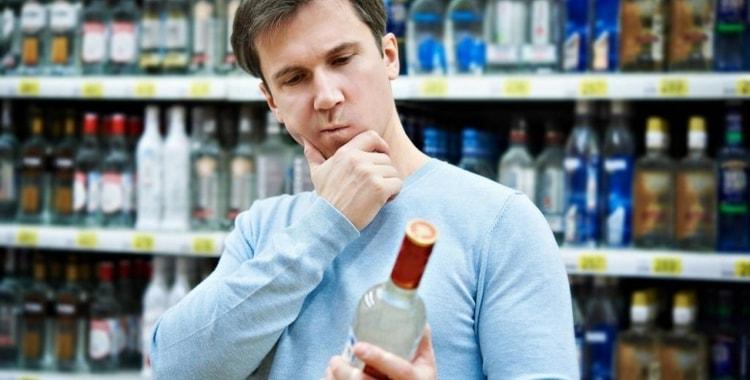как выбирать водку